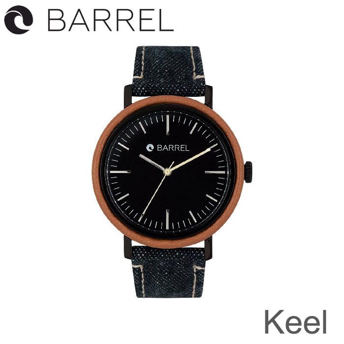 BARREL(バレル)Keel (Total Brack) 【送料・代引手数料無料】≪あす楽対応≫