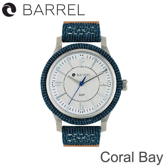 BARREL(バレル)Coral Bay (Beige Jeans) 【送料・代引手数料無料】≪あす楽対応≫