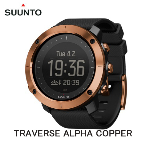 【国内正規品】Suunto TRAVERSE ALPHA Copper(スント トラバース アルファ カッパー)【送料・代引手数料無料】TRAVERSEのミリタリー機能強化モデル