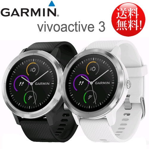 vivoactive 3  Black Stainless  White Stainless (vivoactive3 black stainless  steel   white stainless steel) optical heartbeat meter correspondence smart  ... b42c2c3dcdf