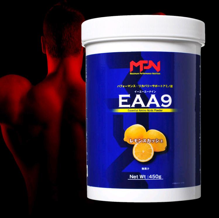 EAA9(レモンスカッシュフレーバー)【450g】≪あす楽対応≫
