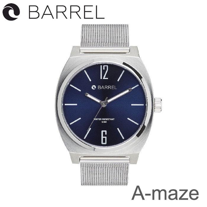 BARREL(バレル)A-maze (Metal Blue) 【送料・代引手数料無料】≪あす楽対応≫