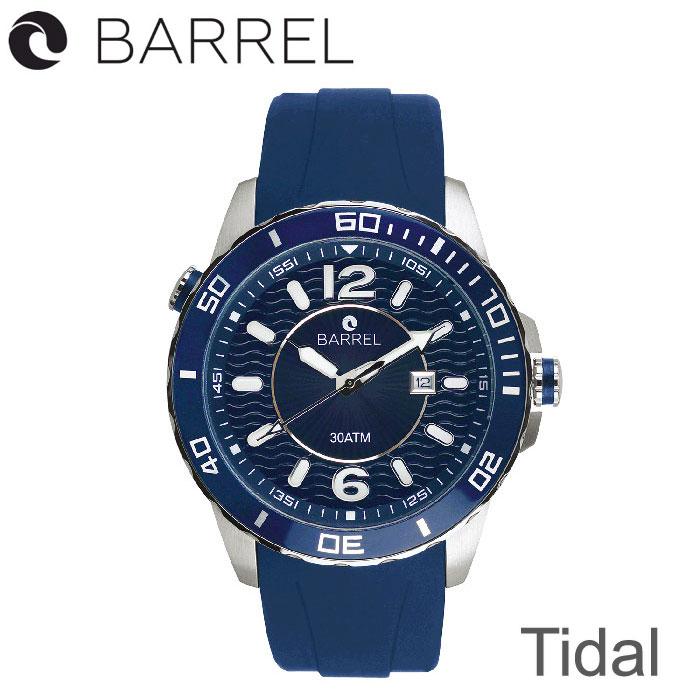BARREL(バレル)Tidal (Blue) 【送料・代引手数料無料】≪あす楽対応≫