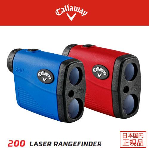 Callaway 200 LASER RANGEFINDER (キャロウェイ 200)レーザー距離計【送料・代引手数料無料】≪あす楽対応≫