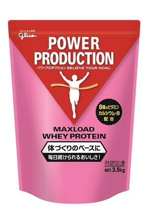 グリコ マックスロード ホエイプロテイン ストロベリー味【3.5kg】POWER PRODUCTION パワープロダクション