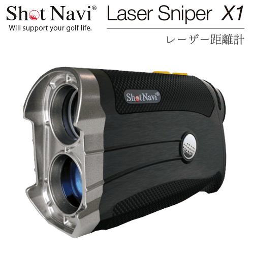 ポイント5倍!ShotNavi Laser Sniper X1ショットナビ レーザースナイパー X1レーザー距離計測器 【送料・代引手数料無料】