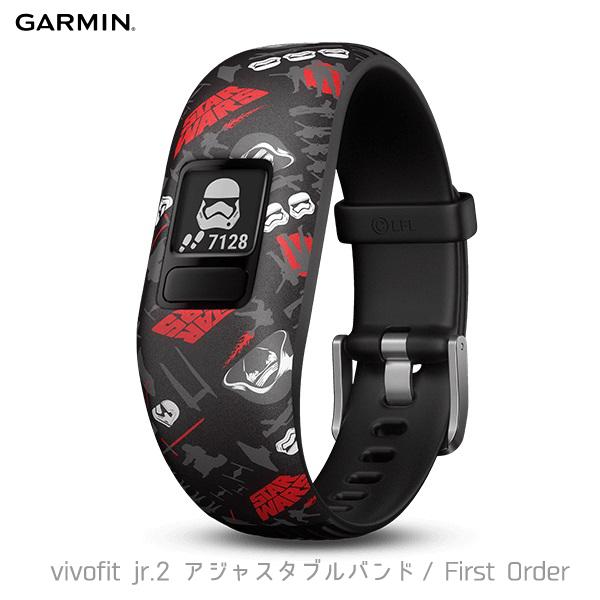 vivofit jr.2 (ヴィヴォフィット ジュニアツー)【アジャスタブルバンド / First Order(ファーストオーダー)】日本正規版 GARMIN(ガーミン)【送料無料】≪あす楽対応≫