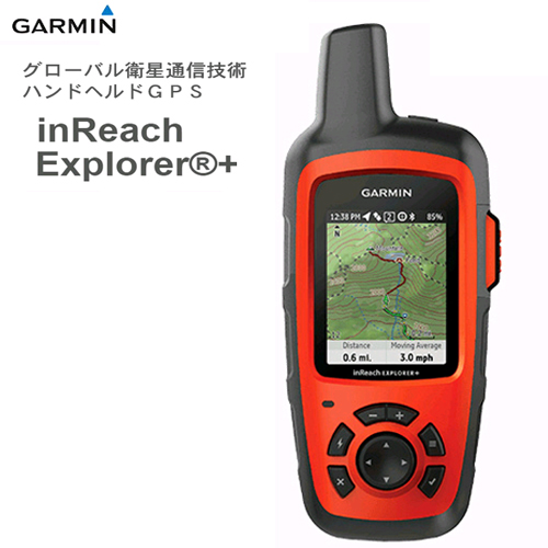 Garmin inReach Explorer+ (英語版) (※衛星通信の契約が別途必要となります)【送料・代引手数料無料】≪あす楽対応≫