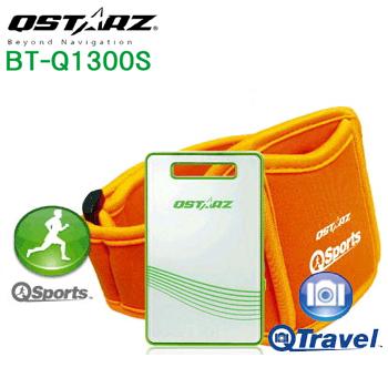 BT-Q1300S【Bluetooth、最大10Hz出力可能】GPSロガー&レシーバー Qstarz安心の2年保証付≪あす楽対応≫