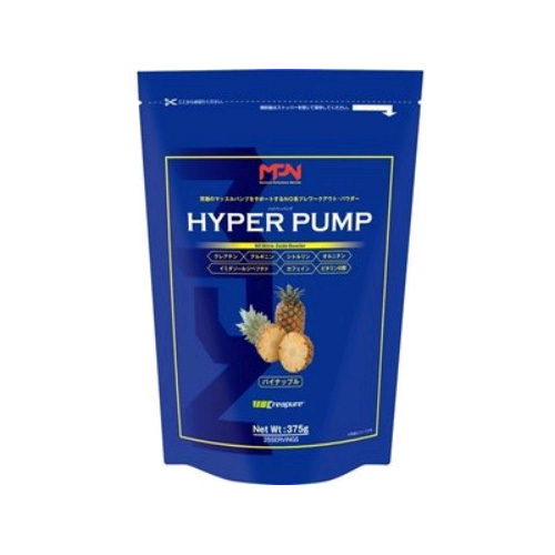 ハイパーパンプ HYPER PUMP(Nitric Oxide Booster) 【375g】