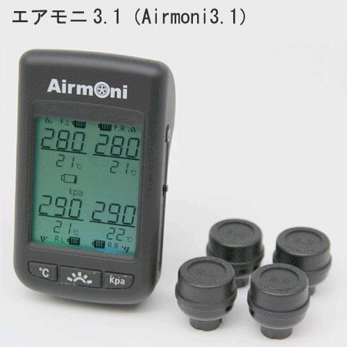 エアモニ 3 1 (Airmoni3 1) tire air pressure sensor