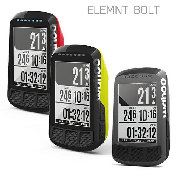 ELEMNT BOLT (エレメントボルト) GPSバイクコンピュータ日本語表示可【送料&代引手数料無料】