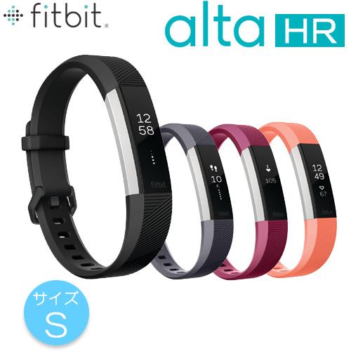 Fitbit Alta HR【Sサイズ】ライフログデバイス【送料・代引手数料無料】≪あす楽対応≫