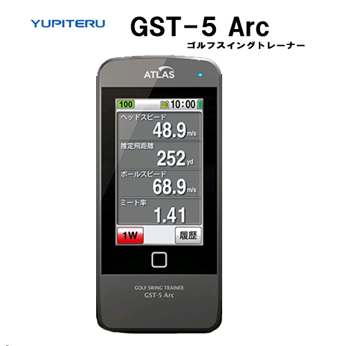 【YUPITERU(ユピテル)【ゴルフスイングトレーナー】アトラス[ATLAS]GST-5 Arc ゴルフ用ヘッドスピード測定器【送料・代引手数料無料】