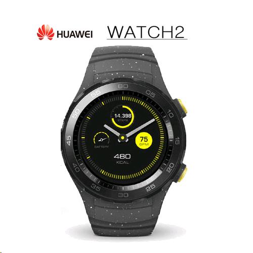 Huawei WATCH 2 Concrete Grey(コンクリートグレー)HUAWEI(ファーウェイ)Sport LEO-B09【送料・代引手数料無料】GPS スポーツ スマート ウォッチ 55021739≪あす楽対応≫