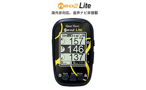 特典ケース付!ShotNavi NEO2 Lite(ショットナビネオ2 ライト)[送料無料]≪あす楽対応≫