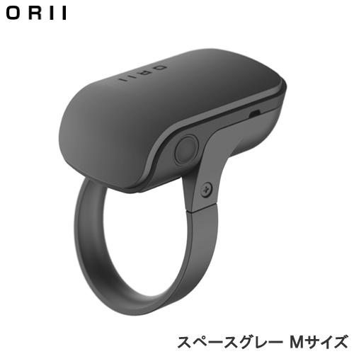 [オリー] ORII スペースグレー【Mサイズ】ボイスアシスタントリング スマートリング骨伝導 マイク 指輪 指輪型 音声アシスト【日本正規代理店商品】