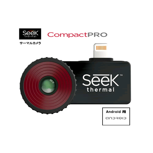Seek Compact Pro FF サーマルカメラ【Android用】SEEK(シーク)【送料・代引手数料無料】