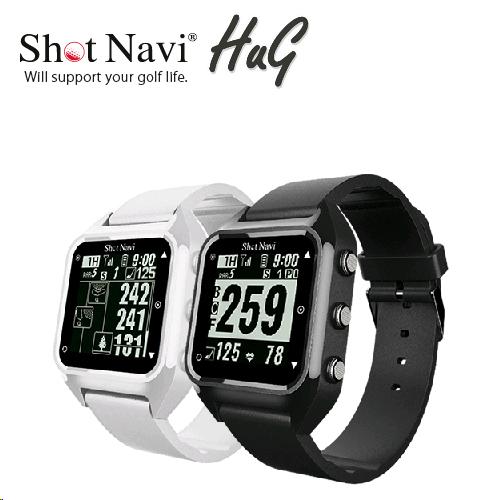 ポイント10倍 Shot Navi HuG (ショットナビ ハグ GPSウォッチ)[送料・代引手数料無料]≪あす楽対応≫