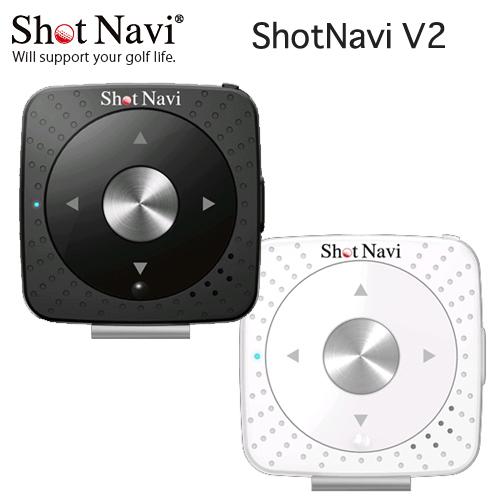 ShotNavi V2(ショットナビ ブイ2)[送料・代引手数料無料]《あす楽対応》