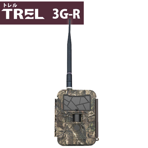 TREL(トレル) 3G-R【SIMカードなし】日本語モデル3G通信機能付き自動撮影カメラ(センサーカメラ)【送料・代引手数料無料】
