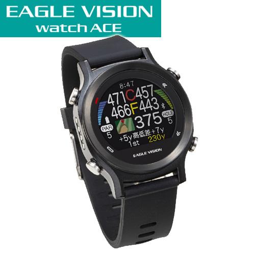 EAGLE VISION watch ACE(イーグルビジョン ウォッチ エース)GPSゴルフナビ EV-933 BK【送料・代引手数料無料】≪あす楽対応≫
