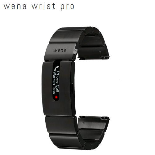 SONY wena wrist pro Premium Black【送料・代引手数料無料】≪あす楽対応≫