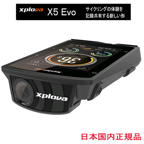 Xplova X5-Evo カメラ内蔵GPSサイクルコンピューター【送料・代引き手数料無料】