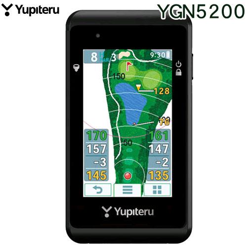 特典ケース付!GPSゴルフナビ YGN5200<ユピテル社製>【送料・代引手数料無料】