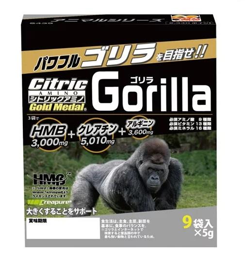 シトリックアミノ【ゴリラ】ゴールドメダルアニマルシリーズ(正規品販売代理店)5g×9袋入を2箱セット
