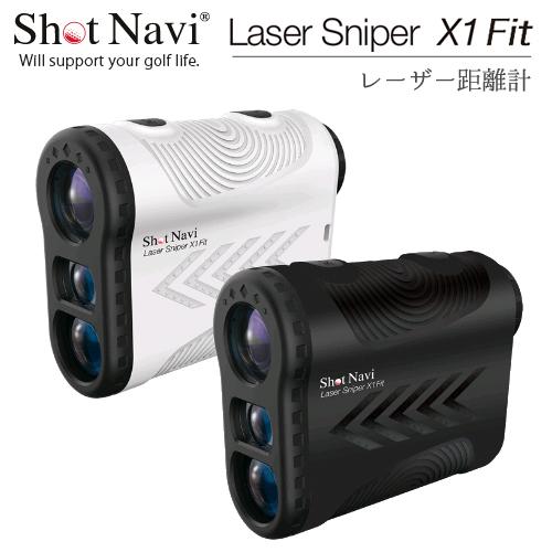 ポイント5倍!ShotNavi Laser Sniper X1 Fitショットナビ レーザースナイパー X1 フィットレーザー距離計測器 【送料・代引手数料無料】≪あす楽対応≫