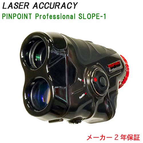 Ida-online: Laser Acura Sea PINPOINT Professional SLOPE-1