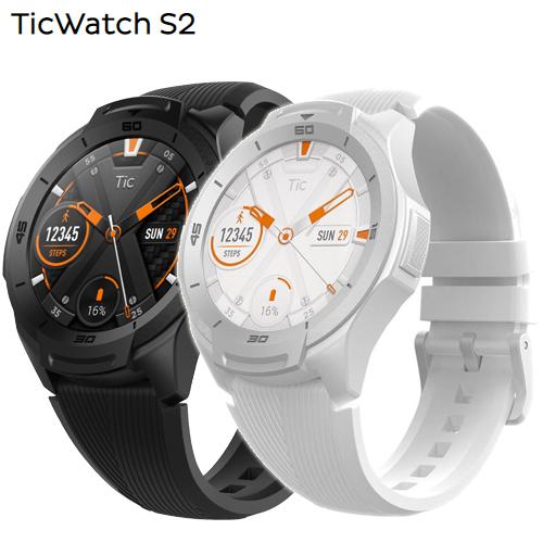 Ticwatch S2 smartwatch「Black」【国内正規品・1年保証】≪あす楽対応≫