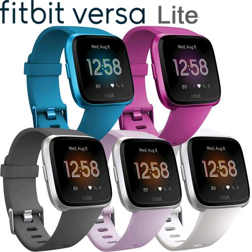 Fitbit Versa Lite【L/Sサイズ】日本正規品フィットネストラッカー【送料・代引手数料無料】