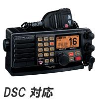国際VHF無線機 [GX5500J クアンタム]【送料・代引手数料無料】