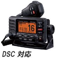 国際VHF無線機 [GX1600J エクスプローラー]【送料・代引手数料無料】≪あす楽対応≫