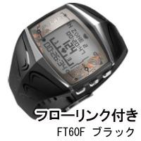 【半額 数量限定】トレーニングアイテムの決定版!POLAR(ポラール)【FT60F(レディースサイズ) ブラック】1週間毎のトレーニングプログラムを作成可能!