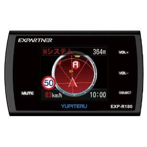 YUPITERU(ユピテル)【GPSレーダー探知機】EXP-R180