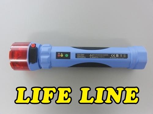 【レスキューライト】LIFE LINE 3000 (ライフライン3000)【送料・代引手数料無料】≪あす楽対応≫