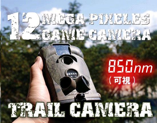 Ltl Acorn 6210MC-850nm (可視)自動撮影カメラ(センサーカメラ)