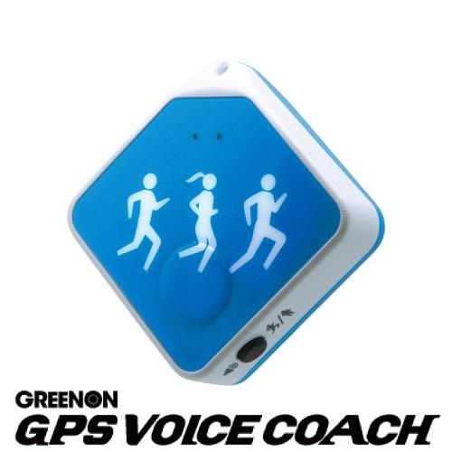 グリーンオンGPSボイスコーチ