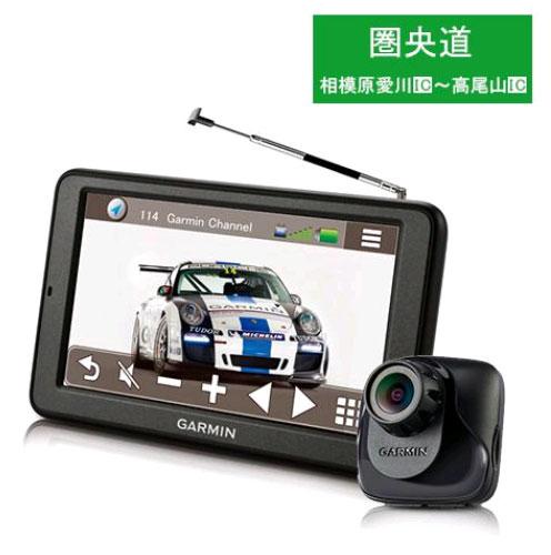 GARMIN GARMIN nuvi 2582R V15 (nuvi 2582R V15 Japan language version) (Garmin)