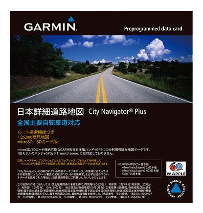 日本詳細道路地図 City Navigator Plus v.3 microSD版(シティーナビゲーター プラス(日本) v.3 microSD版)【送料・代引手数料無料】GARMIN(ガーミン)≪あす楽対応≫