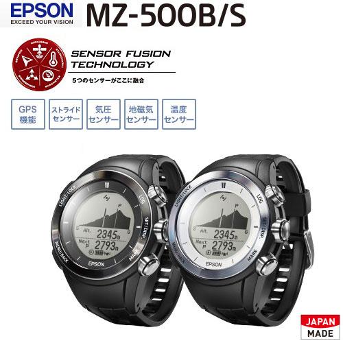 WristableGPS 为迷航 MZ-500B/S 爱普生 (Epson) «反应» 的