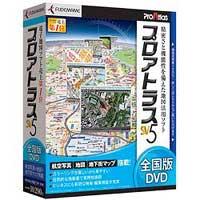 Pro Atlas SV5 country DVD