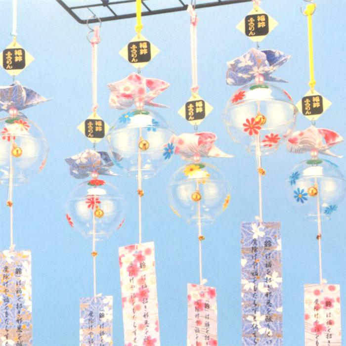 福錫風鈴 20個セット(吊り棚付) ガラス風鈴 日本製