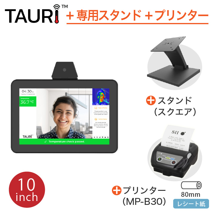 安全を第一に考慮した非接触型のスピード体温検知システム 検温器 検温機 サーモカメラ 温度測定カメラ 自動検温システムをお探しの方に TAURI タウリ AIサーモタブレット GAD101A 10インチ + スタンド 簡単設置 発売モデル サーマルカメラ サーモグラフィーカメラ 瞬間測定 補助金申請対象 AI顔認識温度検知カメラ 期間限定お試し価格 非接触 高性能 デジタルサイネージ スクエア プリンタMP-B30 正規代理店品