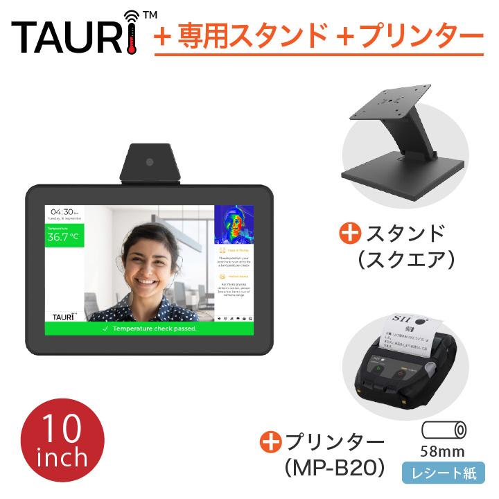 安全を第一に考慮した非接触型のスピード体温検知システム 検温器 検温機 サーモカメラ 温度測定カメラ 自動検温システムをお探しの方に TAURI ランキングTOP5 タウリ AIサーモタブレット GAD101A 10インチ + スタンド 補助金申請対象 簡単設置 非接触 瞬間測定 高性能 AI顔認識温度検知カメラ 安値 正規代理店品 サーモグラフィーカメラ スクエア プリンタMP-B20 サーマルカメラ デジタルサイネージ