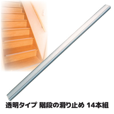 To Prevent Stairway Accidents. Just Stick And Slipping Sheet Tape Mat  Safety Safety Nursing Care Children Clear Easy Installation Transparent  Stair ...