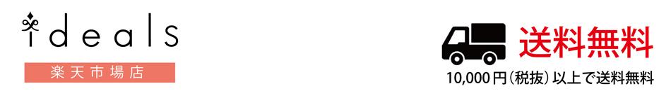 ideals 楽天市場店:ヘアサロンGARDEN発!!美容師が作ったヘアオイル&トリートメント「ideals」